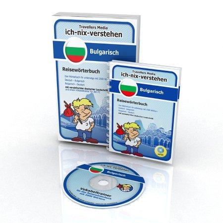 Bulgarisch Reisewörterbuch