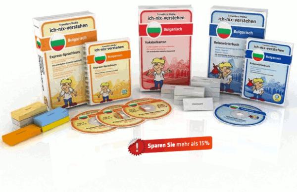 Bulgarische Sprache Komplettpaket