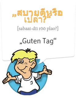 Thailändisch lernen | Begrüßung Thailändisch